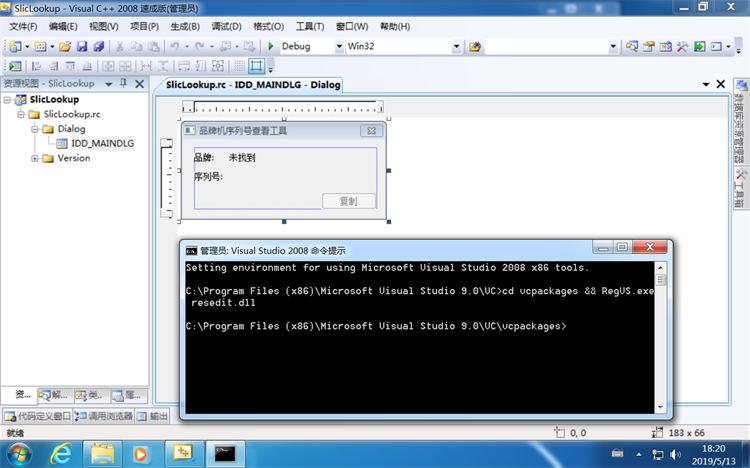 Visual C++ 2008 SP1 Express 官方精简版
